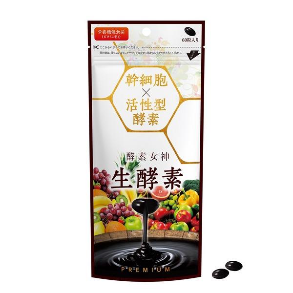 酵素女神 生酵素 プレミアム 60粒(30日分)