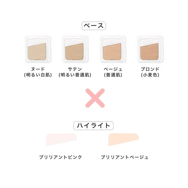 パウダリーファンデーションUV(ケース付)