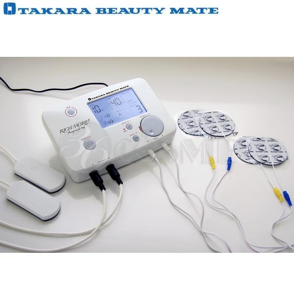 家庭用エステ機器 リッチモア ドットキューブ(超音波+EMS)