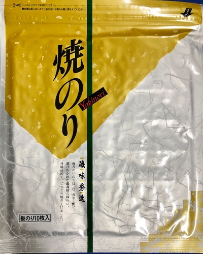 焼き海苔 佐賀県産 10帖箱入り 2020年 新のり 送料無料(宅配便)