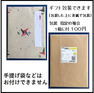 有明産 令和3年2月 焼き海苔3帖 送料無料(ポスト投函) 木更津 一源
