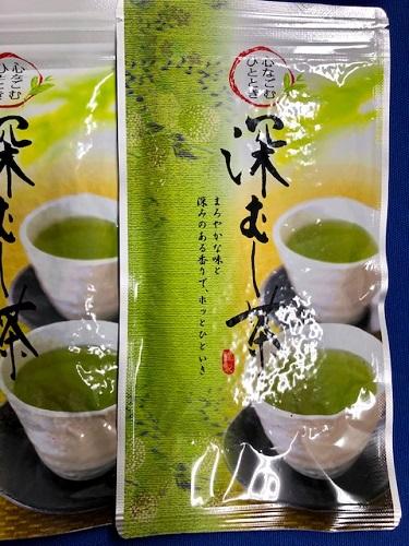 掛川産 深蒸し茶 100g540円×3個 静岡県産 送料無料(ポスト投函)