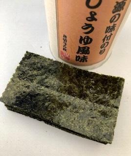 処分市 大人の おやつのり 味付け海苔 しょうゆ 4本分 訳あり 海苔 木更津一源