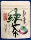 掛川産 粉末緑茶 30g×3個 パウダータイプ 送料無料(ポスト投函)
