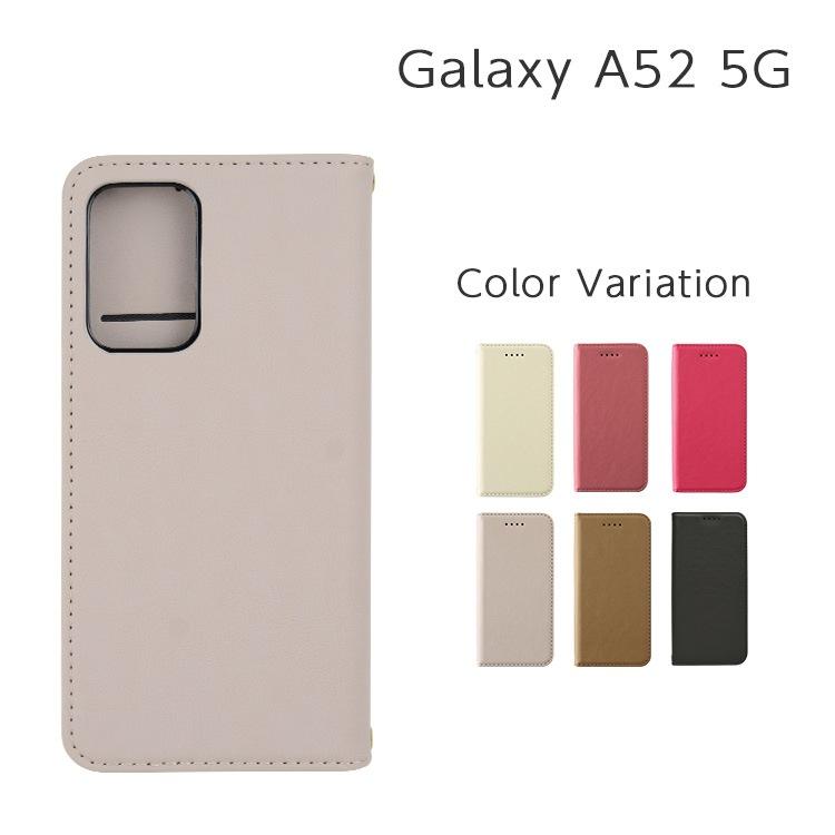 Galaxy A52 5G 手帳型アモーレケース