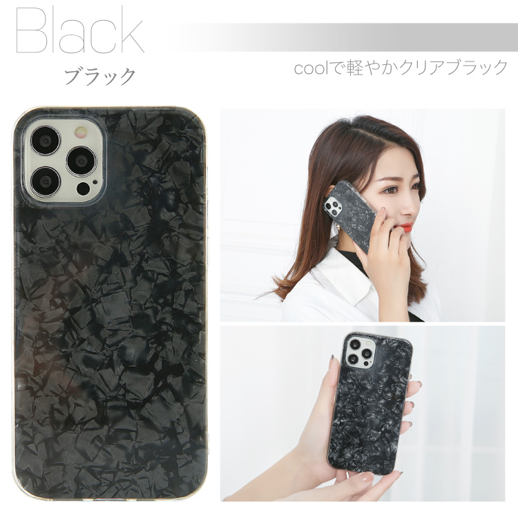 iPhone 12 Pro Max シェル風 TPUケース