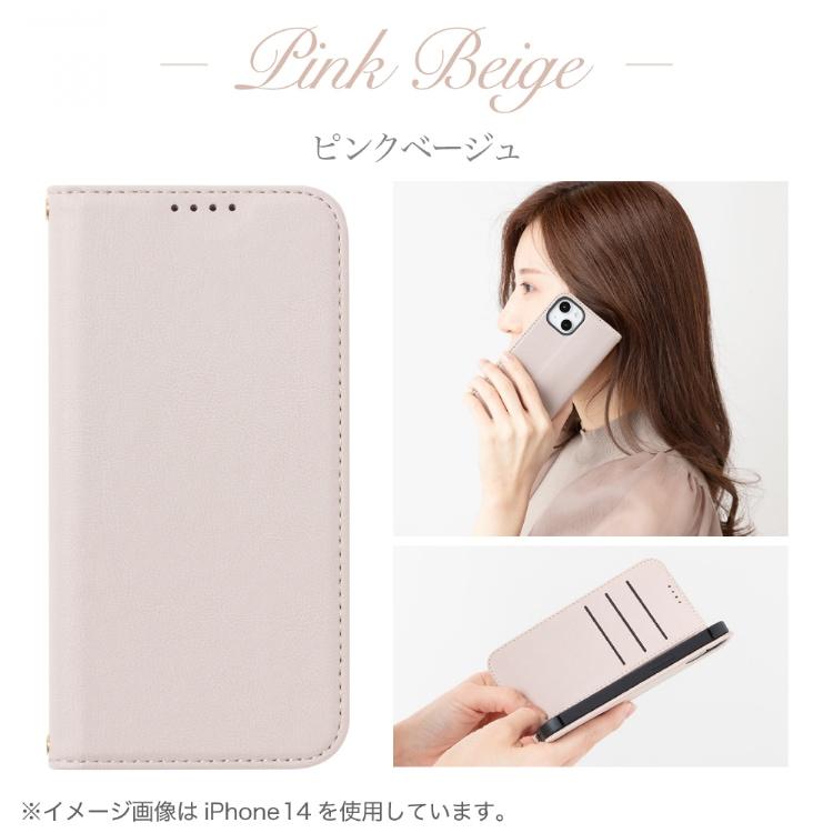 Galaxy A51 5G 手帳型アモーレケース