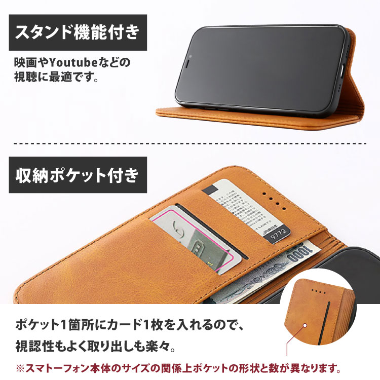 Android One S8 フタピタPU