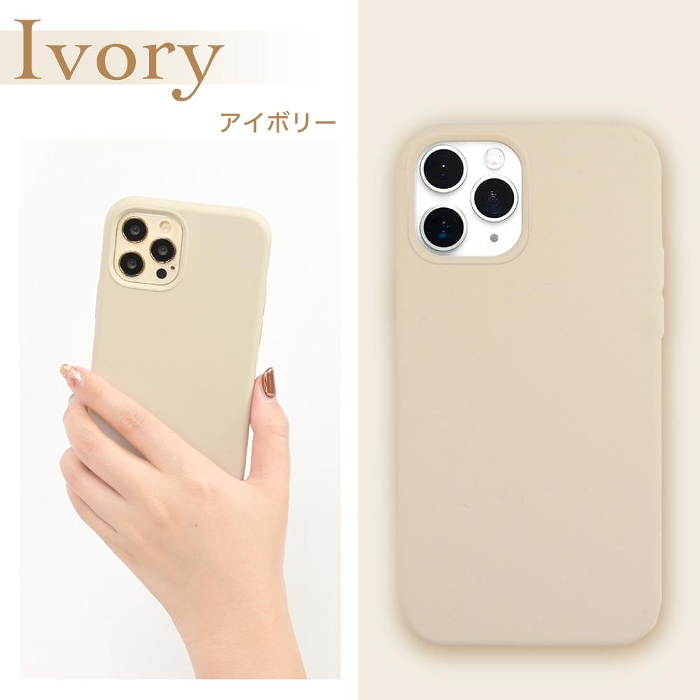 iPhone SE(第2世代) / 8 / 7 シンプルシリコンケース