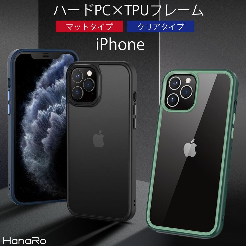 iPhone 12 mini TPUバンパーハードPCケース