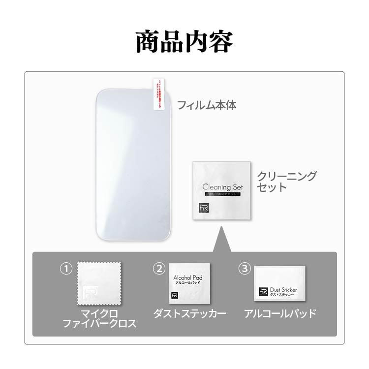 AQUOS sense4 sense4 lite sense5G 旭ガラスフィルム BLC