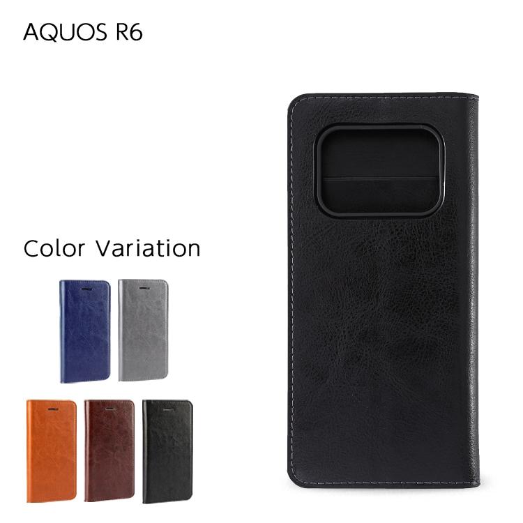 AQUOS R6 6色 本革