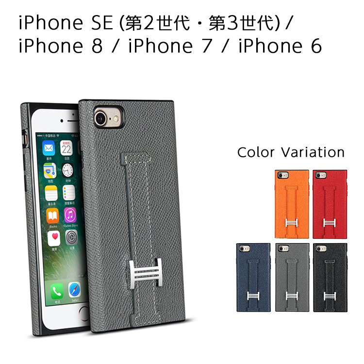 iPhone SE(第2世代)8 7 6 背面本革ベルト