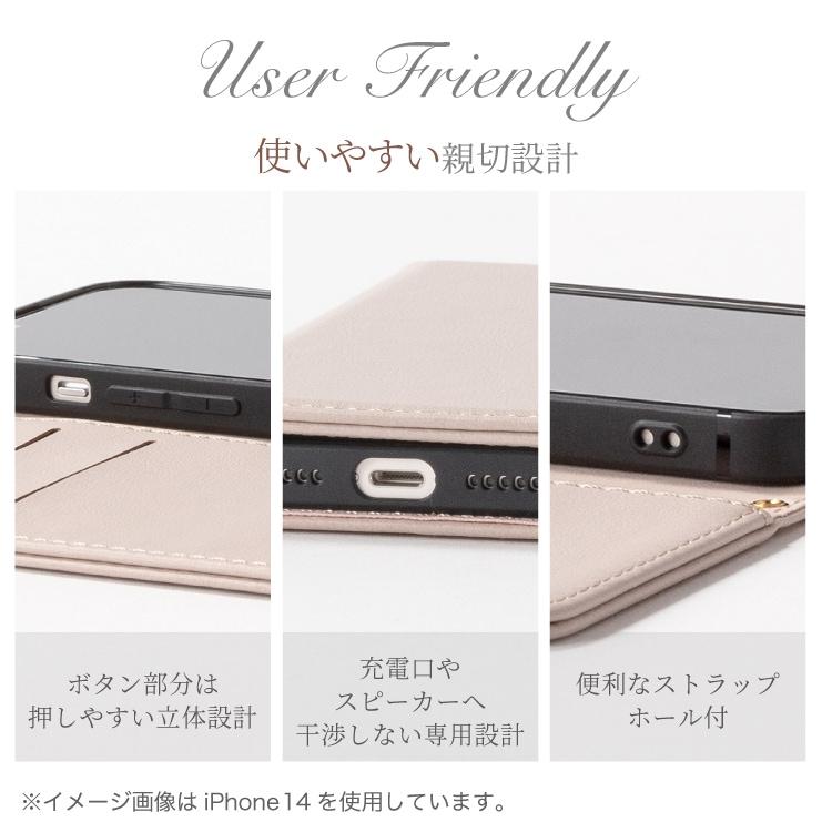 AQUOS R6 手帳型アモーレケース