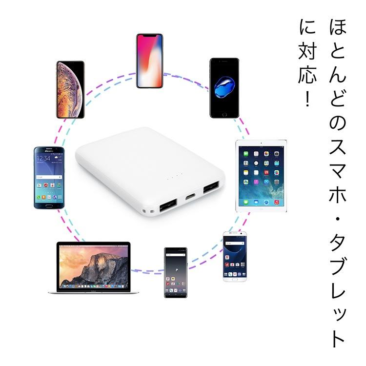 モバイルバッテリー prima 5000mAh