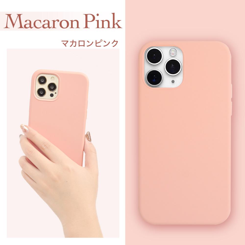 iPhone 12 mini マット加工 シリコンケース