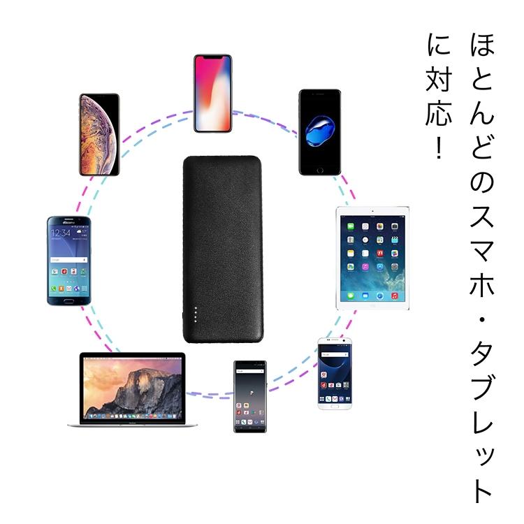 モバイルバッテリー prima 5000mAh ライト付き
