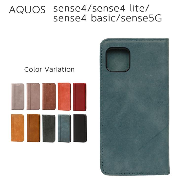 AQUOS sense4 / sense4 lite / sense4 basic / sense5G マット本革