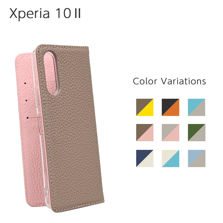 Xperia 10 II シュリンクレザー 手帳型ケース バイカラー