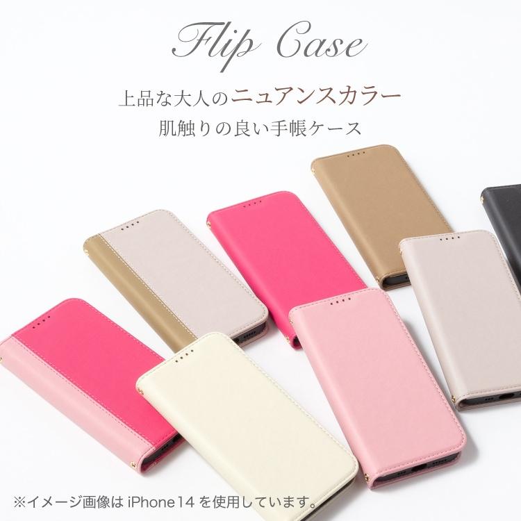 Galaxy S21 手帳型アモーレケース