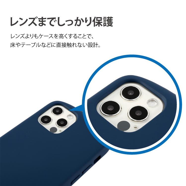 iPhone 12 Pro Max シールド型 TPU ケース