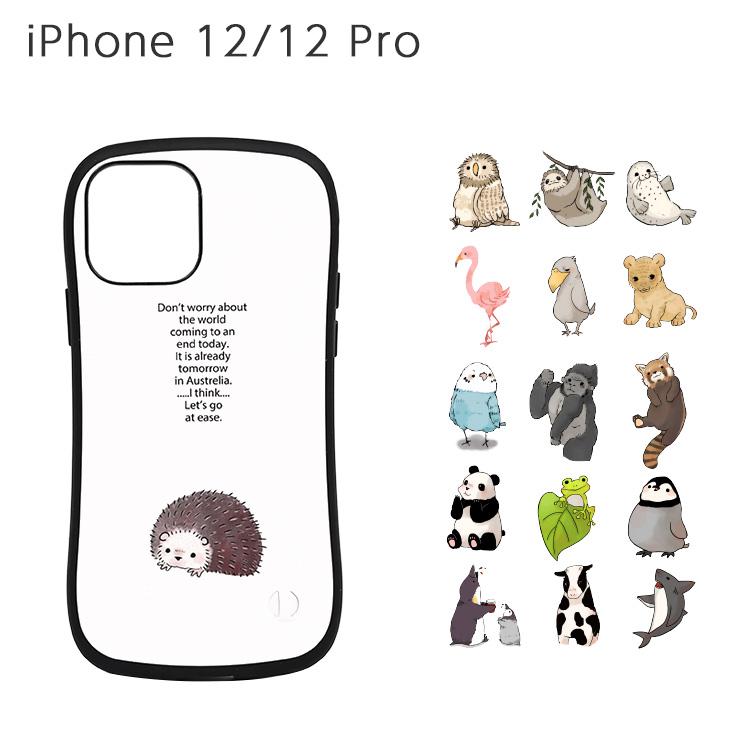 iPhone 12 12 Pro mimian オリジナル アニマルケース