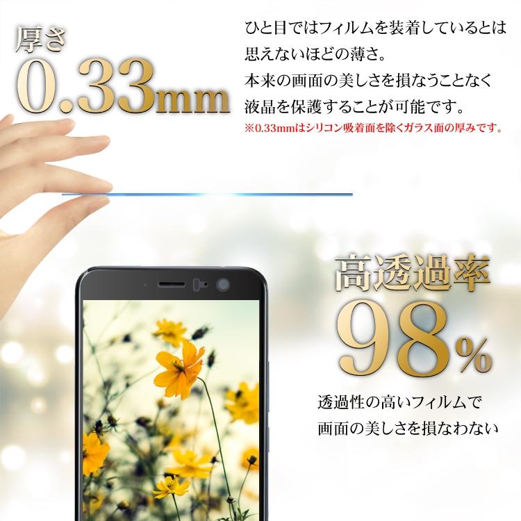 OPPO A54 5G 旭ガラスフィルム 2.5Dフィルム