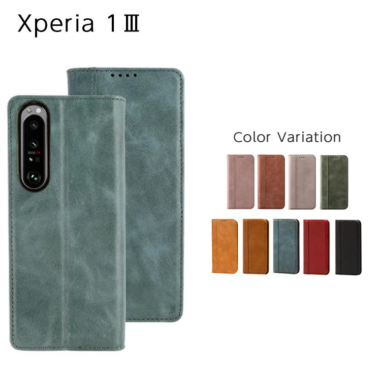 Xperia 1 III マット本革