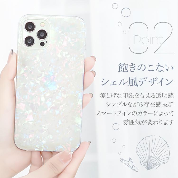 Galaxy S21 シェル風 TPUケース