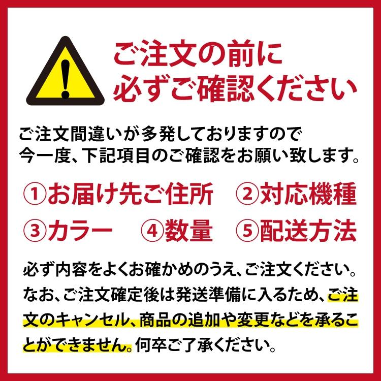 Google Pixel 4a 手帳型スウェードケース