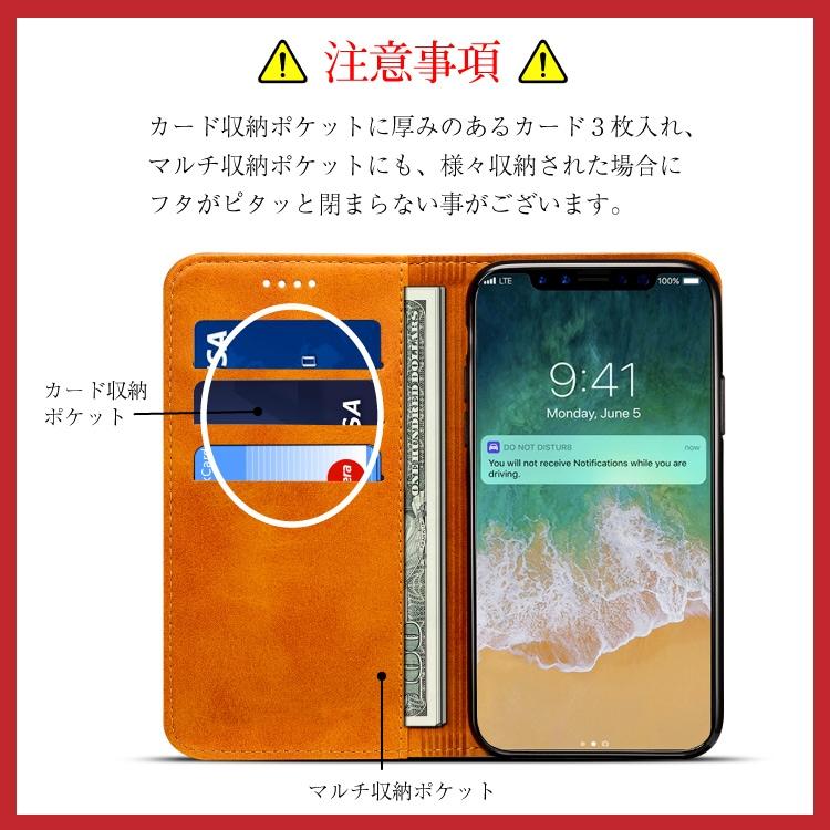Galaxy S21 Ultra 5G フタピタPU