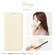 Xperia Ace II 手帳型アモーレケース