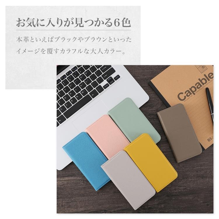 AQUOS R6 手帳型本革ケース