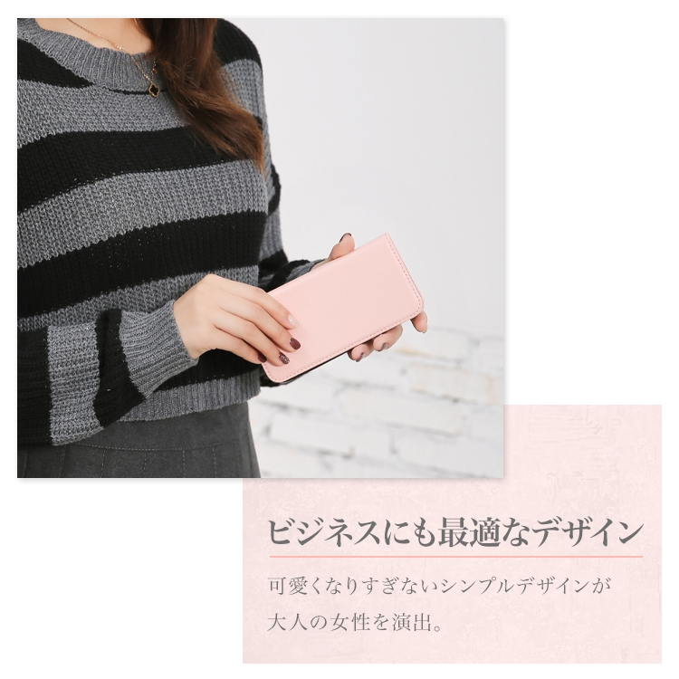 Xperia Ace II 手帳型本革ケース
