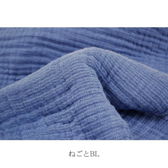 【calmland】おふとんタオル〜offtone〜 もっちりガーゼ フェイスタオル