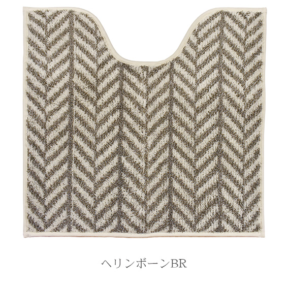 【TRIABEAT】nobleヘリンボーン トイレマット