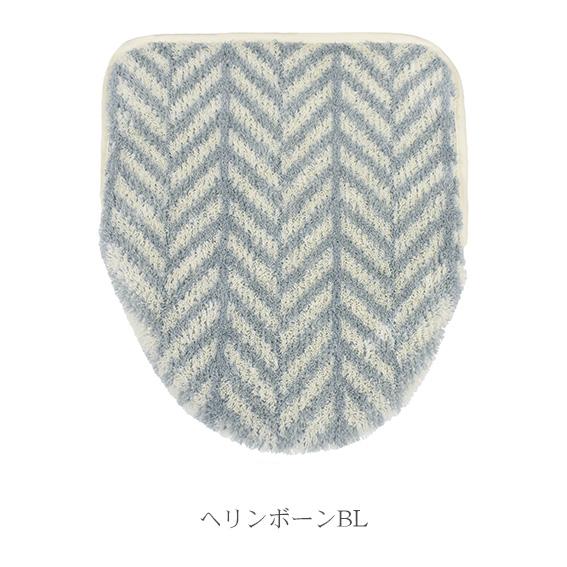 【TRIABEAT】nobleヘリンボーン フタカバー