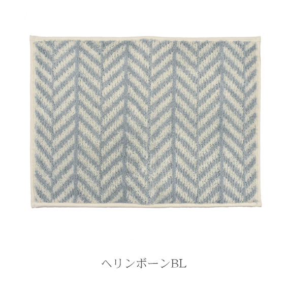 【TRIABEAT】nobleヘリンボーン 玄関マット