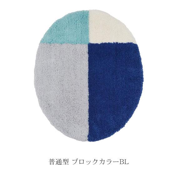 【TRIABEAT】nobleブロックカラー フタカバー