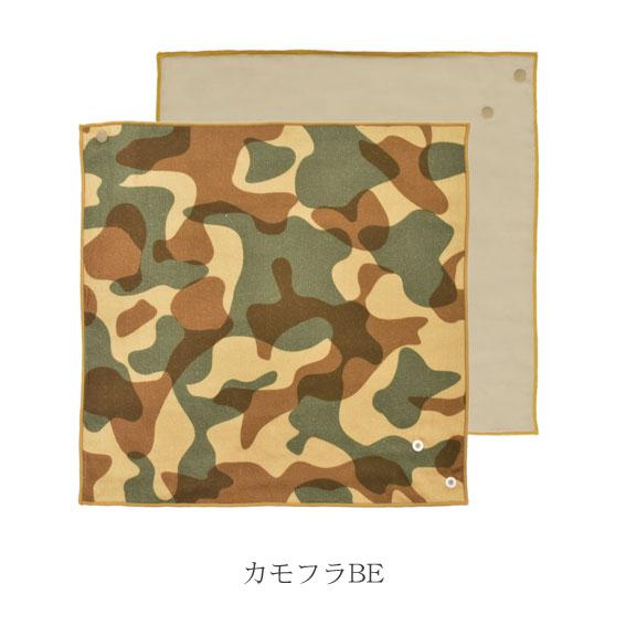 【365】camp バンダナビブ