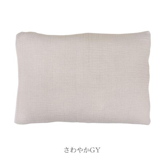 【calmland】おふとんタオル〜offtone〜 枕タオル