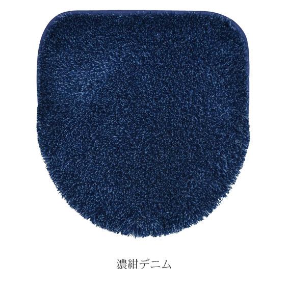 【calmland】Ward Robe フタカバー特殊標準/大型