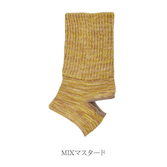 【365】おしゃれな温活 アンクルウォーマー