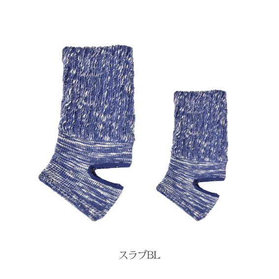 《SALE》【365】おしゃれな温活 アンクルウォーマー フリー/キッズ