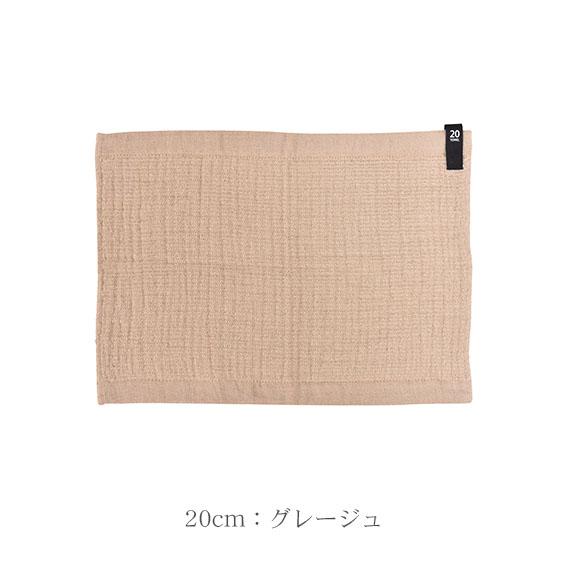 【calmland】MY タオル