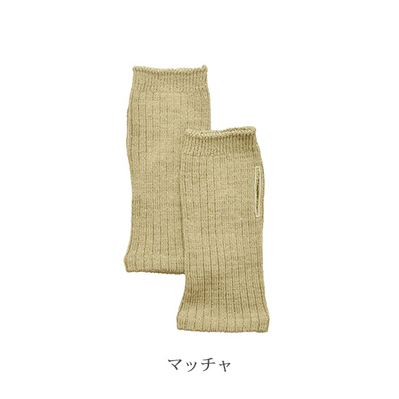 【calmland】tsutsumu ハンドカバー