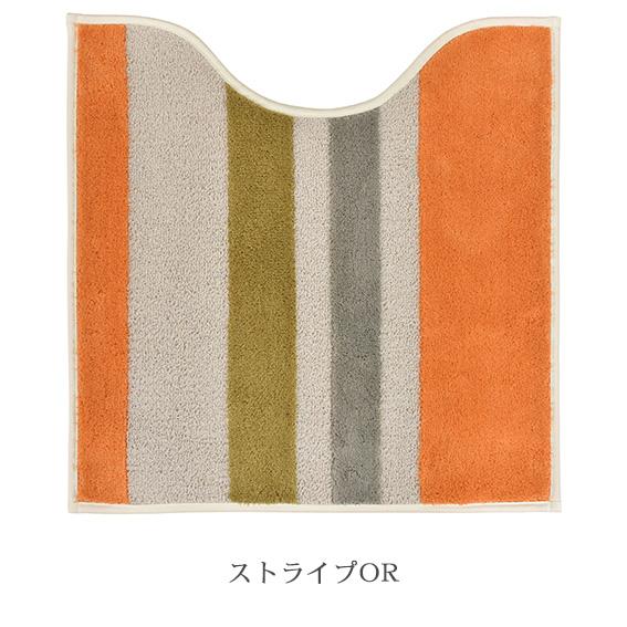 【TRIABEAT】nobleストライプ トイレマット
