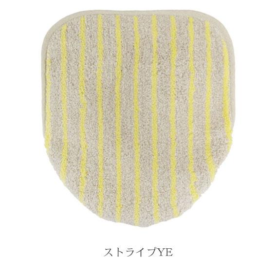 《SALE》【TRIABEAT】nobleストライプ フタカバー
