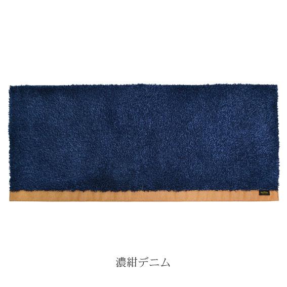 【calmland】Ward Robe キッチンマット
