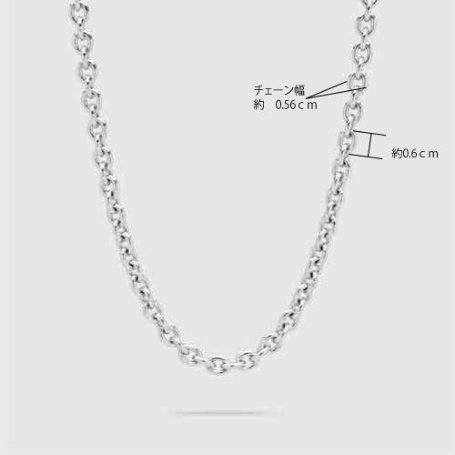 TOM WOOD/Ada Chain Slim